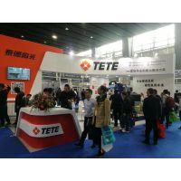 广州国际激光及焊接工业展览会