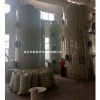 杭州环保喷漆房废气处理设备哪家便宜诚信至上 UV光催化除臭装置