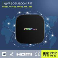 T95R安卓网络高清播放器 S912八核网络机顶盒Android TV Box