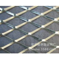 【现货供应】铝板网、铝板装饰网、外墙铝板网、幕墙铝板网 、铝
