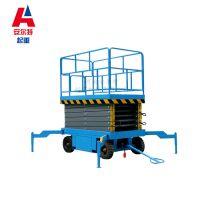 起重装卸平台SJY0.3-4 山东小型移动式升降台 安尔特