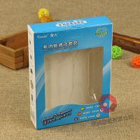 厂家定做日用品包装纸盒精品首饰盒化妆品纸盒开窗纸盒