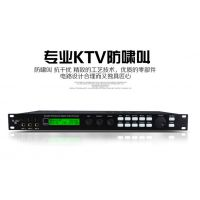 厂家批发 KTV效果器专业防啸叫效果器 X5KTV前级效果器