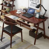 日式北欧实木书桌现代简约家用台式橡木电脑桌椅写字办公台小桌子