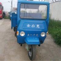 动力十足的柴油自卸车 热销优质柴油三轮车 工地拉沙浆用的工程三轮车
