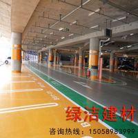 厂家供货 地坪漆 环氧树脂地坪  耐磨地板漆防尘地漆  量大从优