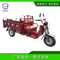 汽油三轮助力车 燃油助力150三轮摩托车 助力三轮汽油摩托车