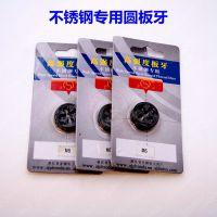 平工高强度圆板牙 不锈钢专用园板牙 高速钢含钴机用元板牙M2-M20