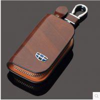 吉利帝豪GS新远景GL博瑞GX7博越EC7百万款x6专用真皮汽车钥匙包套