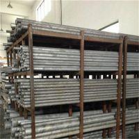 氧化铝棒7075 7系超硬大铝合金棒批发