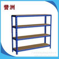 誉洲不锈钢轻型层板货架厂家批发 广州货架厂家定制