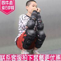 摩托车骑行护具四件套护肘护膝越野腿轮滑成人儿童防摔装备新品