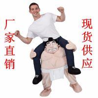 日本相扑背人魔性裤子动物背人假腿裤子派对搞怪骑行人偶坐骑