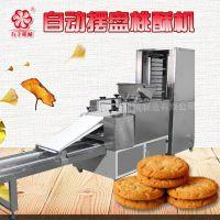江西自动摆盘桃酥机 多功能托盘式桃酥设备多钱一台