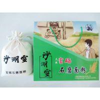 宁夏沙湖雪富硒石磨面粉礼盒馈赠亲友佳品2.5kg*2