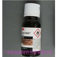 3MAC77 底涂剂特性