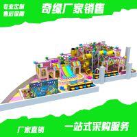 室内儿童乐园厂家,海洋球,定制儿童游乐设施,奇缘魔鬼大滑梯,淘气堡价格