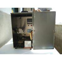 钻井液油水固相分离装置ZNG-2钻井液油水固相分离装置价格青岛森欣