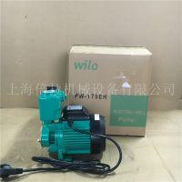 WILO威乐取样分析泵PW-175EH升级为PW-177EH