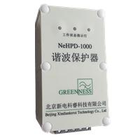 北京新电科睿谐波保护器NeHPD1000