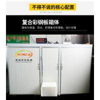 大型全自动豆芽机 环保豆芽机器 自动控温自动淋水