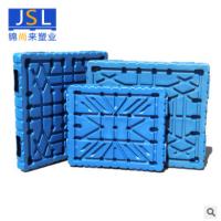 锦尚来厂家直销塑料托盘_仓储物流货物堆码节省空间的好帮手