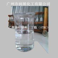 乙酰基柠檬酸三丁酯ATBC增塑剂厂家直销