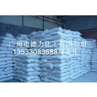 广州二氯异氰尿酸钠德力化工厂家