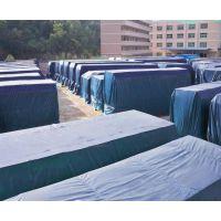 选用PVC涂塑布盖货帆布很重要 防雨防晒帆布和兴帮助你