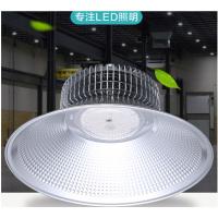 led工矿灯100W150W200W250W低温工作灯工厂仓库车间照明高棚灯