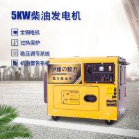 伊藤5KW柴油发电机YT6800T3