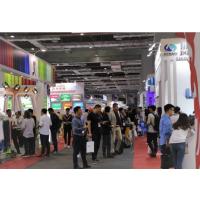 深圳金博会2019深圳国际金融科技展