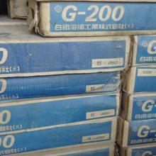 郑州天都高强度焊条厂家