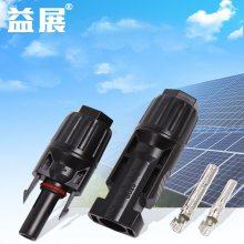 直销光伏板电缆连接器MC4公母插头光伏防水连接器