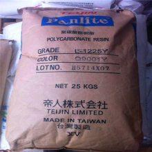 PC 日本帝人 Panlite B-4130R 30% 碳纤维增强材料