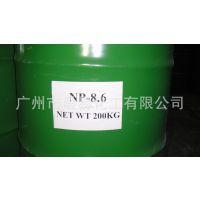 长期批发 乳化剂NP8.6   防染剂