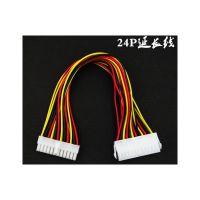 电脑配件批厂家线材  ATX主板 24针对24针主板电源延长线 台式机