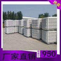厂家热卖优质水冷空调 冷风机 价美物廉 欢迎抢购