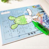 纸质拼图 可填色拼图 儿童新奇特创意拼图 热转印拼图