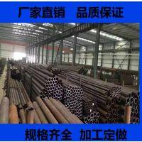 广东无缝管价格 20#无缝钢管多少钱一带了 159*6无缝管规格齐全