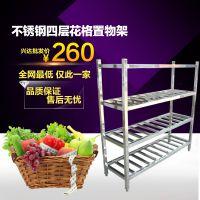 设备商用超市不锈钢花格平板货架菜架家用置物架 可来图加工订做