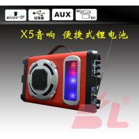 BL-X5音响 户外锂电池充电音响 TF/USB喊话麦克风低音炮