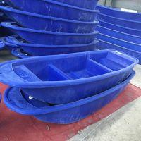 厂家直销6米双层加厚牛筋pe塑料船渔船捕鱼船 小型钓鱼船