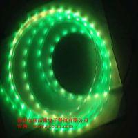 供应LED流星灯IC芯片,控制LED流水灯芯片-深圳市丽晶微电子