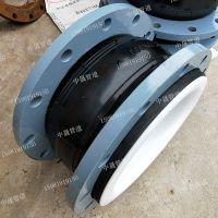 规格齐全 品牌KXT型四氟橡胶接头 可曲挠橡胶柔性接头 法兰软连接PTFE无缝