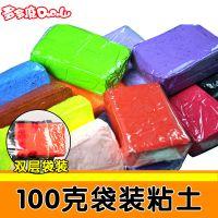 24色36色100g/克粘土 超轻粘土套装 儿童玩具橡皮泥 彩泥宝宝