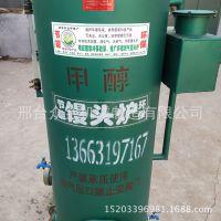 宁夏银川甲醇蒸汽锅炉蒸豆腐豆皮醇基燃料蒸汽锅炉热水炉