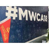 2019MWCA观展门票+全球移动通信大会