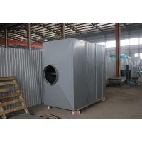 华涵生产设备吸附装置 活性炭吸附箱 环保耐用 需求定做 上门安装