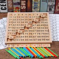 儿童学习认字积木7岁男孩子早教益智数字汉字女孩玩具3-4-5-6周岁